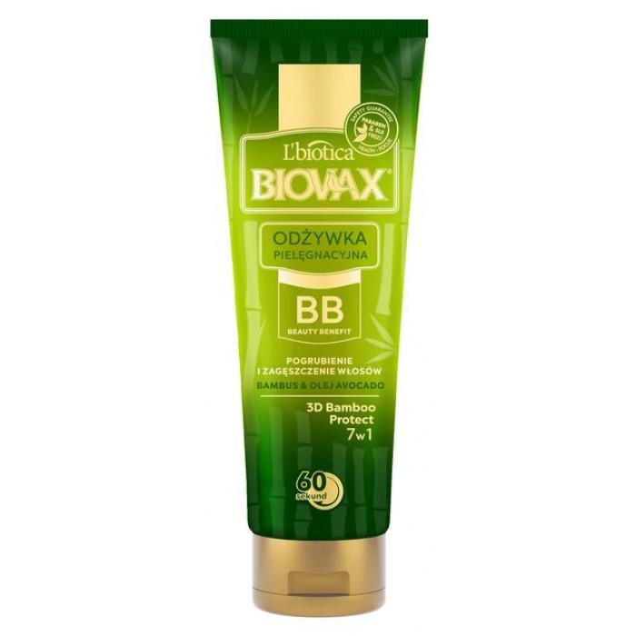 BIOVAX  BB 60 sek. kondicionierius su bambukų ekstraktu ir avokadų aliejumi 200 ml