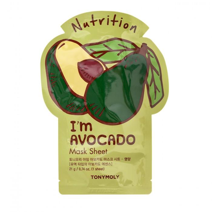 I'm Real Avocado Mask Sheet Lakštinė veido kaukė su avokadais, 21 g.