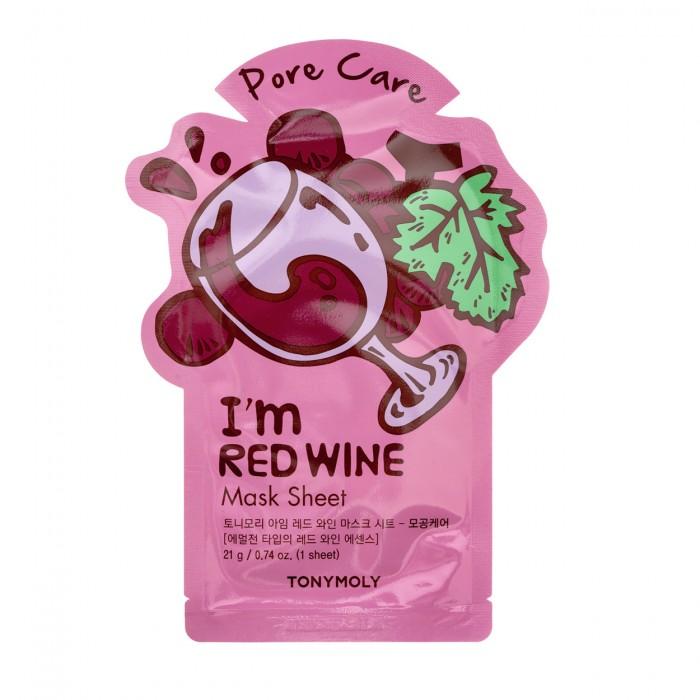 I'm Real Red Wine Mask  Lakštinė veido kaukė su rauduonoju vynu, 21 g.